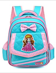 Elementary Backpacks