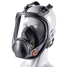 Gas Mask Safety Gear Gas Protection Waterproof Impact Resistant Adjustable Windproof Rubber Synthetic for Men's Women's Hunting Camping Team Sports Black Black