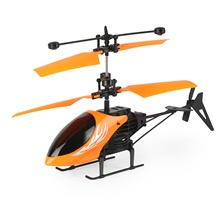 RC Helicopter G5 2CH 2 Axis Infrared Brushless Electric Without Camera RTF For Kids / Charging
