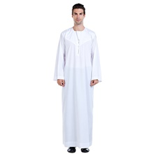 Men's Daily / Work Fall / Winter / Fall & Winter Long Abaya, Solid Colored Round Neck Long Sleeve Cotton / Polyester White / Black / Beige