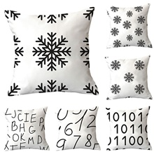 6 pcs Throw Pillow Simple Classic 45*45 cm Cushion Vintage Circle Cover Sofa Home Decor Throw Pillow Case No,White,45*45 cm