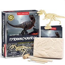 Dinosaur Fossil DIY Toys Dig Kit Game Jurassic Dinosaur Bones STEAM Toy Creative Fun Educational For Kid's Boys and Girls Party Gift 1 set