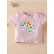 Baby Girls' Active Basic Dusty Rose Solid Colored Short Sleeve Tee Blushing Pink Blushing Pink,9-12 Months(80cm)
