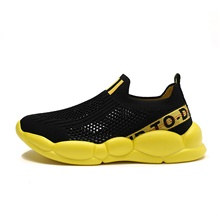 Boys' Comfort Mesh Loafers & Slip-Ons Little Kids(4-7ys) / Big Kids(7years +) Walking Shoes Black / Yellow Summer / Fall / Color Block / Rubber