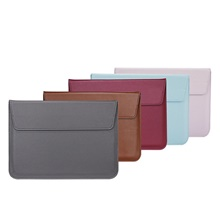 MacBook Case / Sleeves Business / Solid Colored PU Leather for Macbook Pro 13-inch / Macbook Air 11-inch / Macbook Pro 15-inch