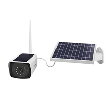 Solar WIFI Wireless Battery Camera Surveillance Camera Outdoor Waterproof Dustproof And Anticorrosion Network Camera None,1080 P,White