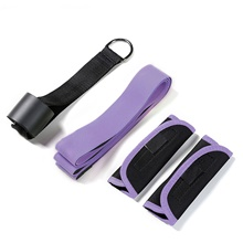 Yoga Strap Sports Emulsion Yoga Pilates Stretchy Adjustable D-Ring Buckle Stretching Physical Therapists For Unisex Purple