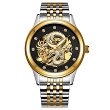 Men's Mechanical Watch Automatic self-winding Classic Style Stylish Luxury Water Resistant / Waterproof Stainless Steel Analog - Black / Silver Black+Gloden Golden+Silver Black / Silver