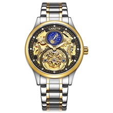 Men's Mechanical Watch Automatic self-winding Modern Style Stylish Luxury Water Resistant / Waterproof Stainless Steel Analog - Black+Gloden White+Golden Blue Black Gloden