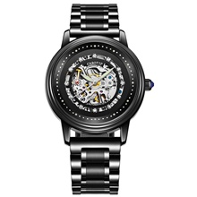Men's Mechanical Watch Automatic self-winding Modern Style Stylish Skeleton Water Resistant / Waterproof Stainless Steel Analog - Black / Silver Black+Gloden Golden+Silver Black / Silver