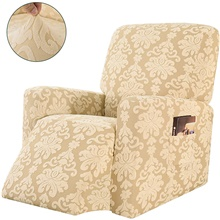 1-Piece Elegant Jacquard Recliner Chair Cover Stretch Spandex Sofa Slipcovers Covers Furniture Protector with Elastic Bottom Side Pocket Sofa Cover,Khaki,1,One-Size