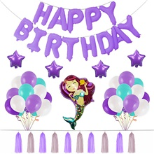Party Balloons 16+10 pcs Mermaid Party Supplies Latex Balloons Tassels Boys and Girls Party Birthday Decoration 10-16inch for Party Favors Supplies or Home Decoration Purple