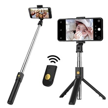 K07 Mobile Phone Bluetooth Selfie Stick With Tripod Integrated Multi-Function Mini Photo Live Artifact Universal Black