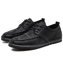 Men's Summer / Fall Business / Vintage / British Daily Office & Career Oxfords Nappa Leather Breathable Wear Proof Black / Khaki / Gray Black,US7 / EU39 / UK6 / CN39