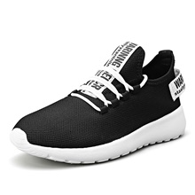 Men's Summer / Fall Sporty / Casual Daily Trainers / Athletic Shoes Running Shoes / Fitness & Cross Training Shoes Tissage Volant Breathable Wear Proof Black and White / Black / Red / Black / Yellow Black and White,US6-6.5 / EU38 / UK5-5.5 / CN38