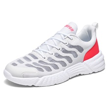 Men's Summer / Fall Casual Daily Outdoor Trainers / Athletic Shoes Running Shoes / Walking Shoes Mesh Breathable Non-slipping Shock Absorbing White / Black / Gray White,US7 / EU39 / UK6 / CN39
